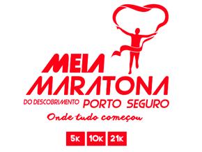 MEIA MARATONA DO DESCOBRIMENTO PORTO SEGURO - 2017 - Imagem do evento