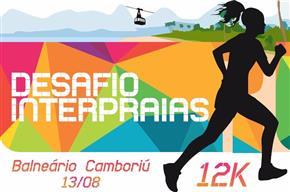 DESAFIO INTERPRAIAS RUN -  BALNEÁRIO CAMBORIÚ - Imagem do evento