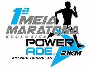 MEIA MARATONA ECOLÓGICA REVEZAMENTO POWERADE - 2015 - Imagem do evento