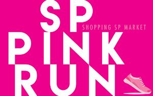 2ª SP PINK RUN