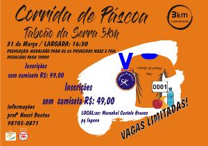 CORRIDA DE PASCOA DE TABOÃO DA SERRA 2018