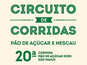 20ª CORRIDA PÃO DE AÇÚCAR KIDS - Imagem do evento