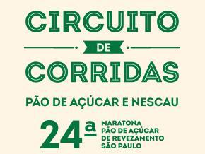 24ª MARATONA PÃO DE AÇÚCAR DE REVEZAMENTO SÃO PAULO - Imagem do evento
