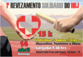 1º REVEZAMENTO SOLIDÁRIO DO HBJ