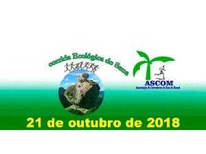 11ª CORRIDA ECOLÓGICA DO SANA