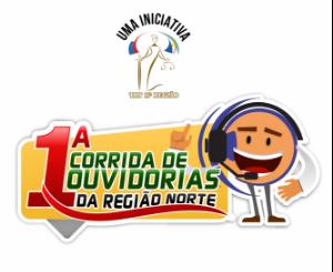 1ª CORRIDA DE OUVIDORIAS DA REGIÃO NORTE 2018 - Imagem do evento