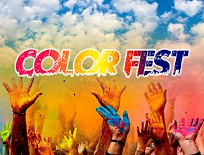 COLOR FEST® - BRAZIL TOUR (MOGI DAS CRUZES)