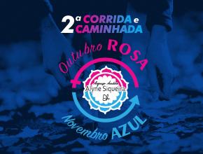 2ª CORRIDA E CAMINHADA OUTUBRO ROSA NOVEMBRO AZUL - Imagem do evento