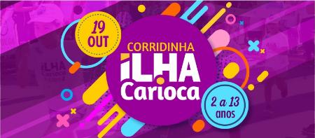 CORRIDINHA ILHA CARIOCA