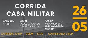 2ª CORRIDA DA CASA MILITAR