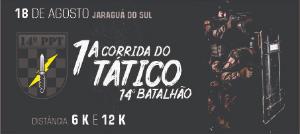 1ª CORRIDA DO TÁTICO DO 14º BATALHÃO