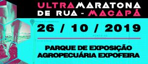 ULTRAMARATONA DE RUA - BR135 MACAPÁ