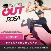 CUNNING - OUTUBRO ROSA E NOVEMBRO AZUL