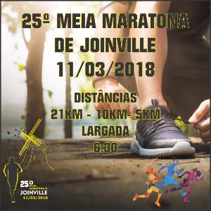 25ª MEIA MARATONA DE JOINVILLE - 2018 - Imagem do evento