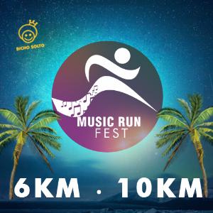 MUSIC RUN - Imagem do evento