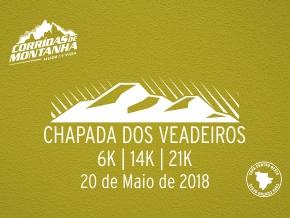 CORRIDAS DE MONTANHA - ETAPA  CHAPADA DOS VEADEIROS - Imagem do evento