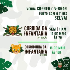 39º CORRIDA DA INFANTARIA