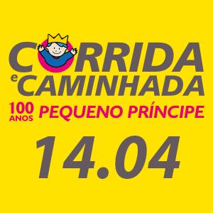 12ª CORRIDA  DO PEQUENO PRíNCIPE