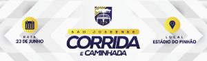 1ª CORRIDA E CAMINHADA DO INDEPENDENTE SÃO JOSEENSE