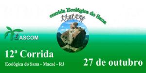 12ª CORRIDA ECOLÓGICA DO SANA