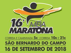 16ª Meia Maratona Cidade de São Bernardo do Campo - Imagem do evento