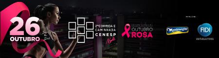 2ª Corrida e Caminhada CENESP - Centro Empresarial de São Paulo