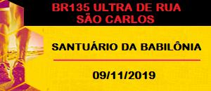 ULTRAMARATONA DE RUA - BR135 SÃO CARLOS