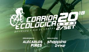 20ª CORRIDA ECOLÓGICA BRUMADO A RIO DE CONTAS - Imagem do evento