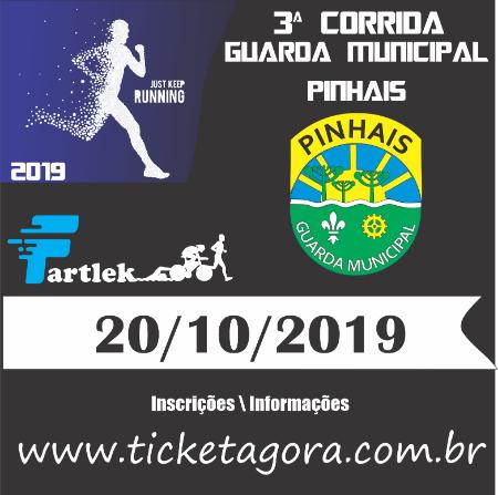 3ª CORRIDA DA GUARDA MUNICIPAL DE PINHAIS