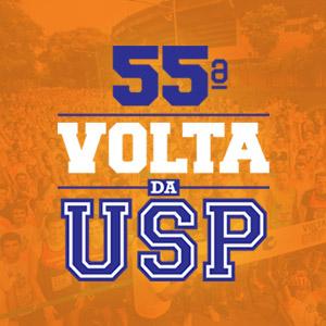 55ª Volta da USP - Imagem do evento