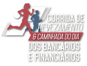 CORRIDA DE REVEZAMENTO E CAMINHADA DO DIA DOS BANCÁRIOS - Imagem do evento